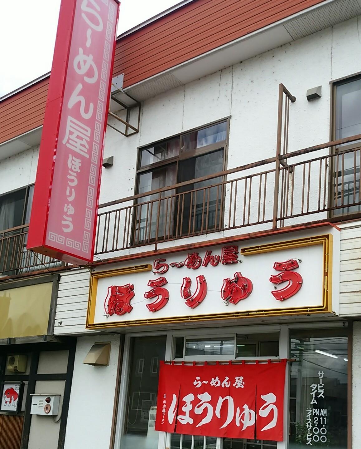 札幌への途中下車
