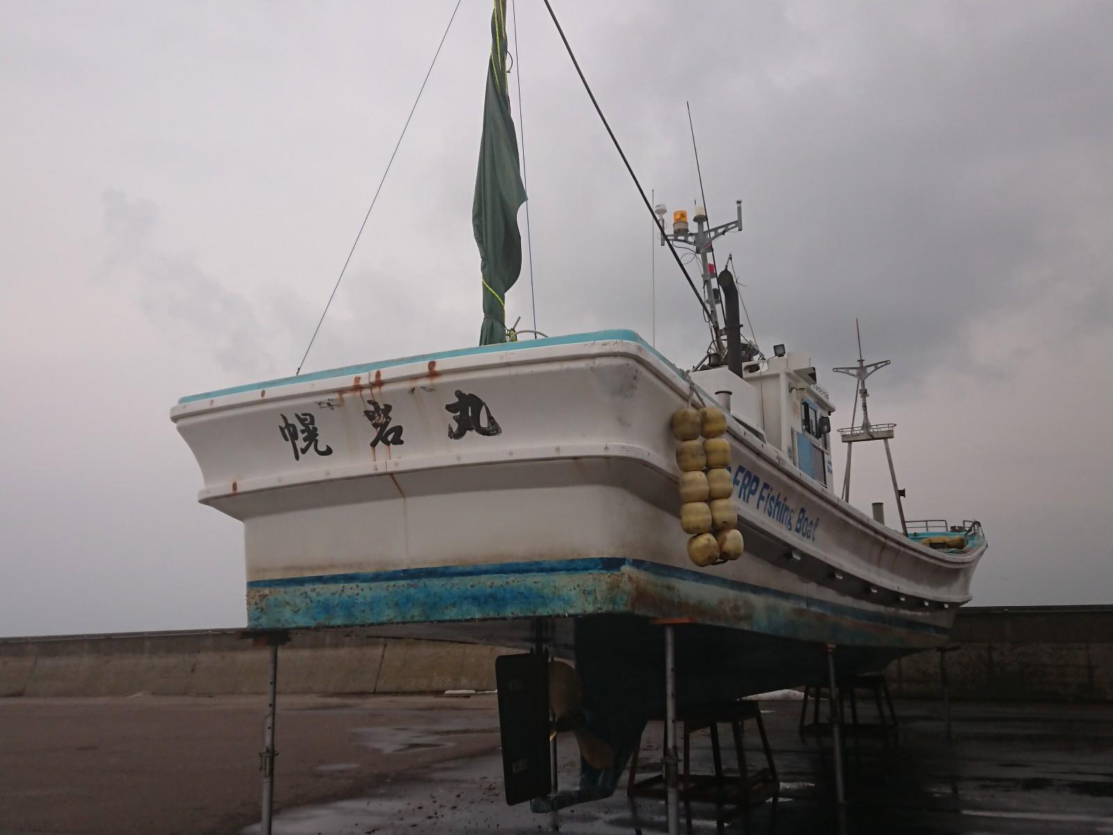引き続き船