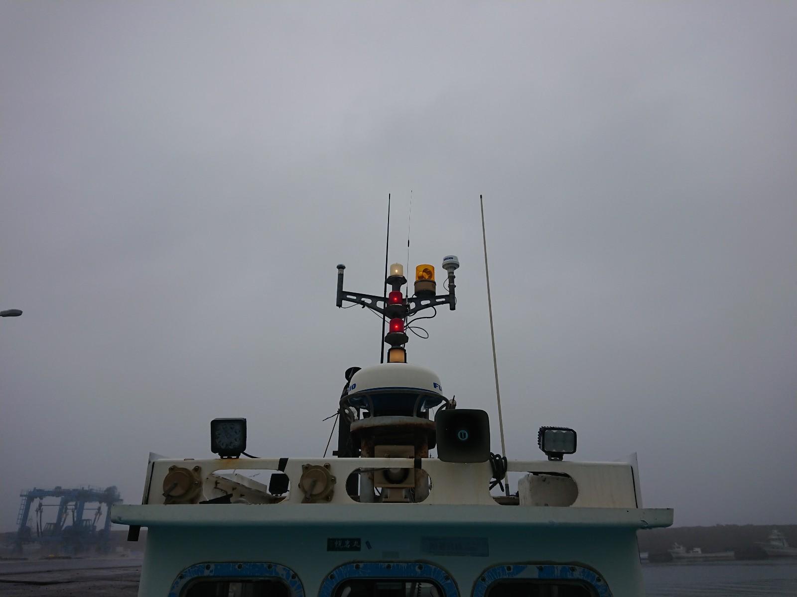 船、中間検査